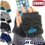 CHUMS チャムス Bonding Cuff Gaiter ボンディング カフゲイター