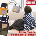 チャムス  CHUMS Fleece Elmo Packable Blanket  ブラック