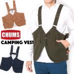CHUMS チャムス Camping Vest キャンピング ベスト エプロン
