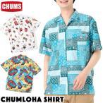 CHUMS チャムス シャツ Chumloha Shirt チャムロハ 半袖
