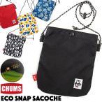 CHUMS チャムス ショルダーバッグ 小型 Eco Snap Sacoche エコ スナップ サコッシュ