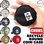 チャムス  財布 Eco Round Coin Case ブラック