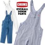 CHUMS チャムス オーバーオール デニムパンツ Overall Denim Pants