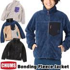 CHUMS チャムス フリースジャケット Bonding Fleece Jacket ボンディングフリース ジャケット