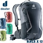 バックパック ドイター Deuter リュック RACE X 12L レース