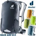バックパック ドイター Deuter リュック RACE EXP AIR レース エア