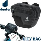 自転車バッグ ドイター Deuter CITY BAG シティーバッグ