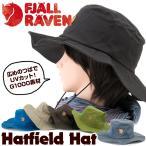 フェールラーベン  アウトドア 帽子 Hatfield Hat 防風 耐水 虫刺され予防 79258 Dark Grey EU XL  日本サイズ3L相当