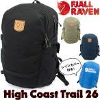 ショッピングHIGH Fjall Raven フェールラーベン High Coast Trail 26
