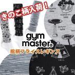 Gym Master ジムマスター 総柄フライスレギンス