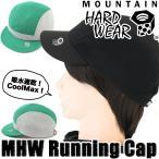 MOUNTAIN HARD WEAR マウンテンハードウェア  MHWランニングキャップ OE0898 ブラック R