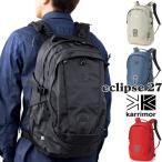 カリマー karrimor リュック eclipse27 イクリプス27