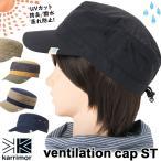 karrimor カリマー キャップ ventilation cap ST d 帽子
