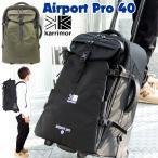 カリマー karrimor airport pro 40 エアポート プロ 機内持ち込み キャリーバッグ