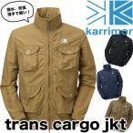 karrimor カリマー trans cargo jkt トランス カーゴ ジャケット