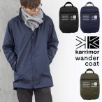 コート karrimor カリマー wander coat ワンダーコート