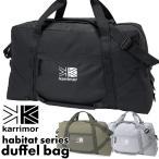ダッフルバッグ karrimor カリマー ハビタット habitat series duffel bag