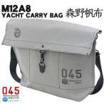 横浜帆布鞄 x 森野帆布 ヨットキャリーバッグ M12A8 Yacht Carry Bag ショルダーバッグ