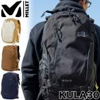MILLET ミレー リュック KULA 30 MIS0545