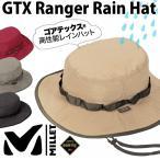 MILLET ミレー ゴアテックス GTX Ranger Rain Hat MIV01420