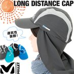 MILLET ミレー ロング ディスタンス キャップ LONG DISTANCE CAP
