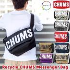 CHUMS チャムス メッセンジャーバッグ Eco CHUMS Messenger Bag エコ