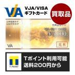 VJA ギフトカード 5000円券 [買取品][1枚][ギフト券 商品券 金券][送料200円から対応][ポイント利用可]