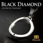 送料無料  シルバーネックレス メンズネックレス ブラックダイヤモンド ブランド Beiroba ベイロバ beiroba0004 専用ギフトボックス付き