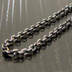 シルバーアクセサリー ネックレス メンズ シルバーチェーン あずき c0076 サイズ50cm