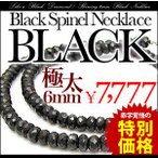 Necklaces, Pendants - 送料無料  ブラックスピネル ネックレス・ペンダント メンズ 極太 6mm pe1660 45cm