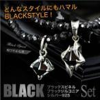 Necklaces, Pendants - メール便なら送料無料  ブラックスピネルネックレス メンズ シルバー925 シルバーペンダントセット pe1825