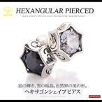 シルバーピアス メンズ ピアス ヘキサゴン 六角形 アラベスク pi0461 バラ売り(片耳)