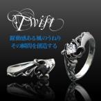 送料無料  ペアリング 指輪 アラベスク r0565-pair ペアセット ギフトBOX付き
