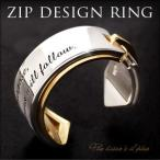 戒指 - 送料無料  シルバーリング メンズリング 名言 ゴールド ZIP ジップ ファスナー r0716