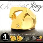 ナンバーリング 指輪 数字 ブラス・真鍮 ゴールド ブラック ラッキーセブン ナンバーナイン r0766