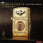 ショッピングライター ZIPPO ジッポ ライター オールドコイン インディアンヘッド イーグル ゴールド so0532