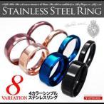 戒指 - メール便なら送料無料  ステンレスリング ペアリング向き 指輪 メンズ レディース ブラック ブルー ピンクゴールド sr0073