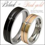 男女對戒 - メール便なら送料無料  ステンレスアクセサリー リング・指輪 ペアリング ペアアクセ ピンク・ブラック クロス ジルコニア sr0099