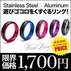 戒指 - メール便なら送料無料  ステンレスリング 指輪 メンズ レディース ピンク ブラック レッド ブルー sr0102