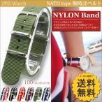 NATO 腕時計 ベルト ナイロン ( シングルカーキ : 18mm ) バンド 交換マニュアル付 / 2PiS 10-1-18