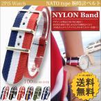 NATO 腕時計 ベルト ナイロン ( トリコロール ネイビー・ホワイト・レッド : 18mm ) バンド 交換マニュアル付 / 2PiS 2-1-18