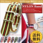 NATO 腕時計 ベルト ナイロン ( ダブルブラウン・ベージュ・グリーン・センターレッド : 18mm ) バンド 交換マニュアル付 / 2PiS 27-1-18