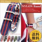 NATO 腕時計 ベルト ナイロン ( トリプルネイビー・ダブルレッド(細線) : 18mm ) バンド 交換マニュアル付 / 2PiS 90-1-18