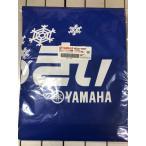 YAMAHA ヤマハ 除雪機カバー ゆっきぃ(YU-240)用
