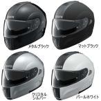 ヤマハ(YAMAHA) ワイズギア システムヘルメット YJ-15 ゼニス ZENITH サンバイザーモデル オンロード ツーリング 送料無料