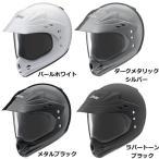 ヤマハ(YAMAHA) ワイズギア オフロードヘルメット YX-3 ギブソンX3 GIBSON-X3 ワンタッチバックル標準装備 単色 YX3 モトクロス 送料無料