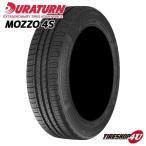 送料無料 サマータイヤ 165/45R16 Duraturn Mozzo 4s 2017年製