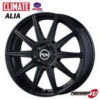 4本購入で送料無料 CLIMATE ALIA 17インチ 17x7.0J 5/114.3 +38 MB マットブラック 新品ホイール1本価格