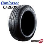送料無料 Comforser コンフォーサー CF2000 265/70R16 265/70-16 サマータイヤ