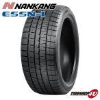 2017年製 スタッドレス 225/65R17 NANKANG ESSN-1 ナンカン